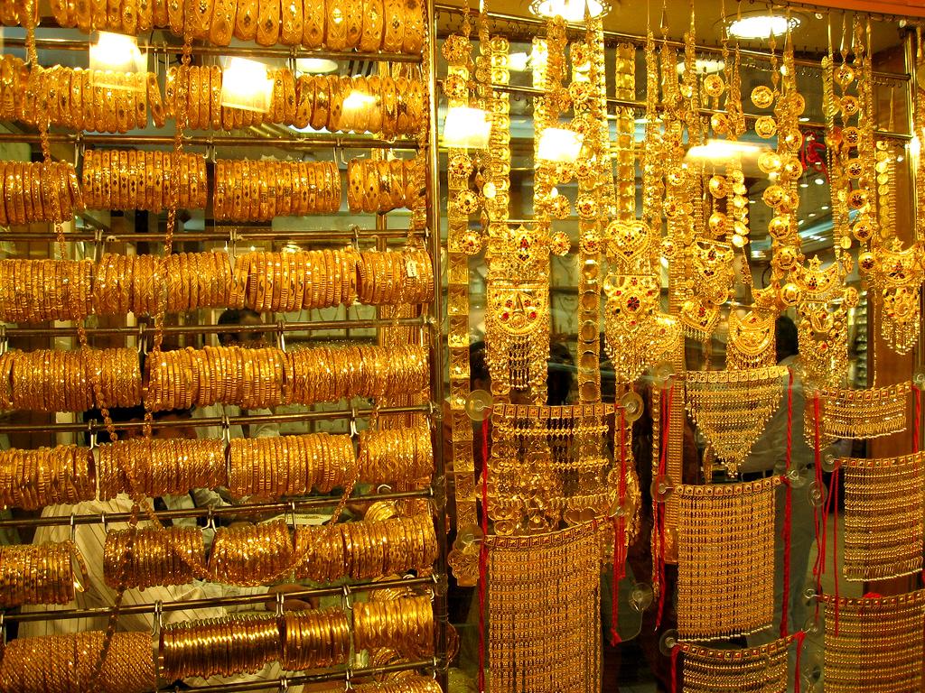 Золотой рынок в Шардже