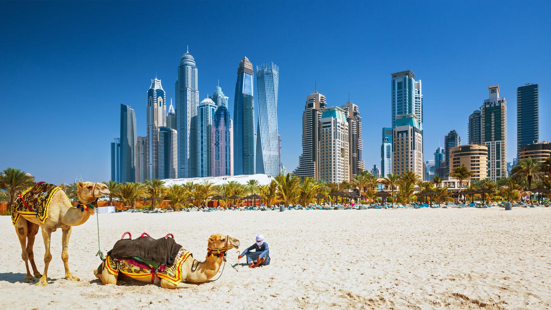 Погода в ОАЭ
