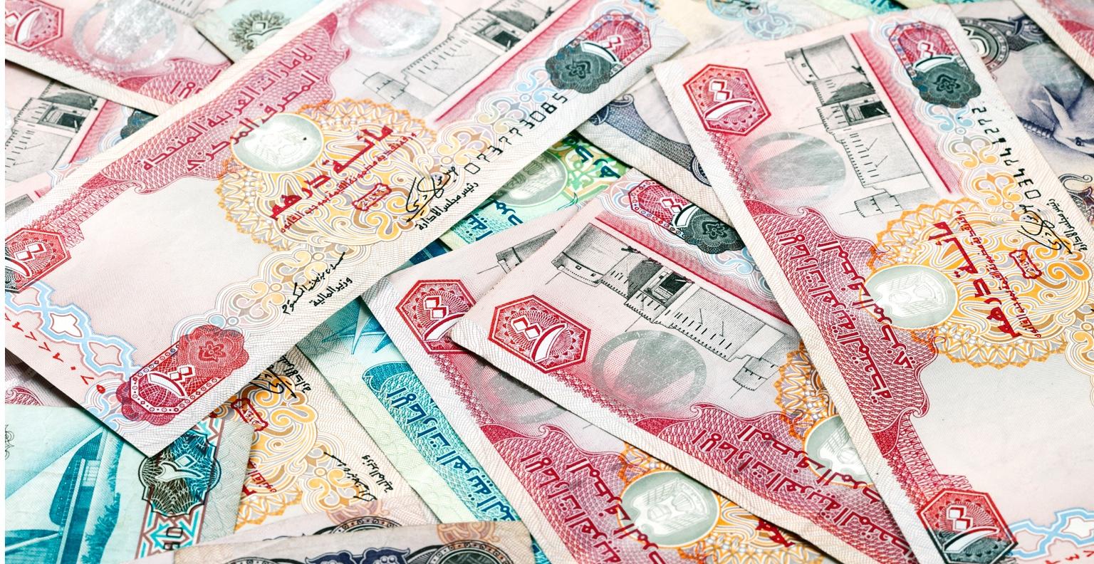 Фото валюты в Эмиратах