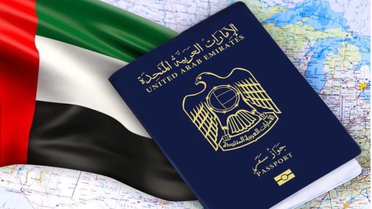 Фото паспорта ОАЭ