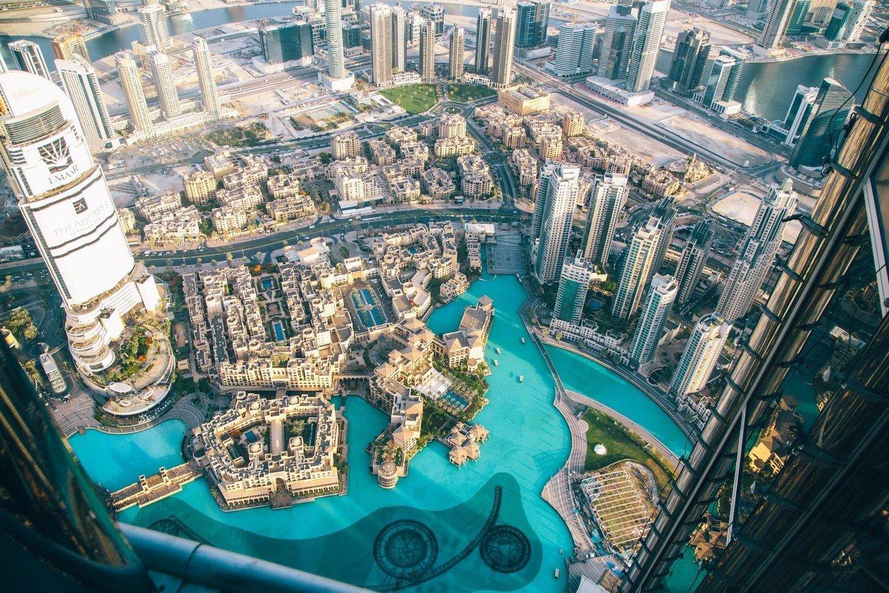 Фото Burj Park в Дубае