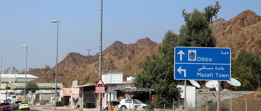 Дорога на деревню Мусафи