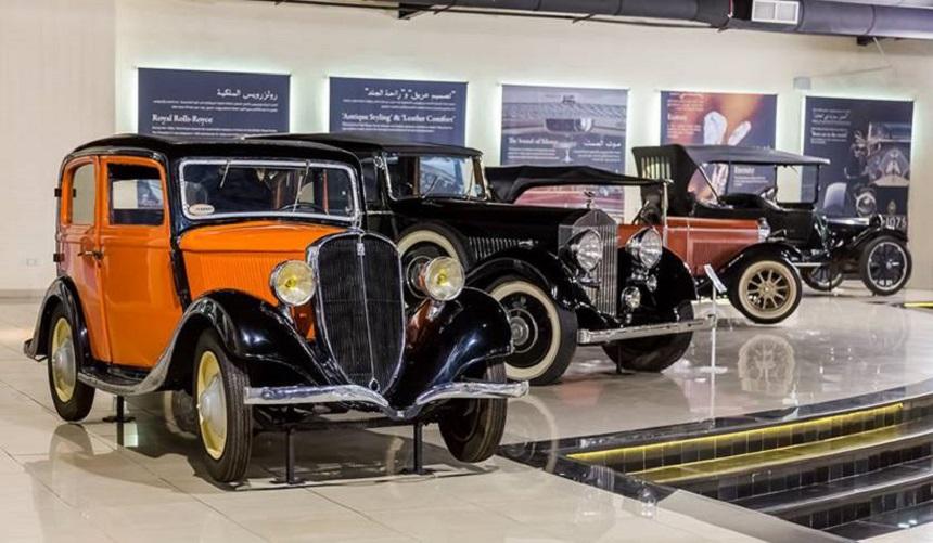 Музей классических автомобилей
