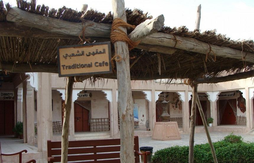 Этнографическая деревня Абу-Даби