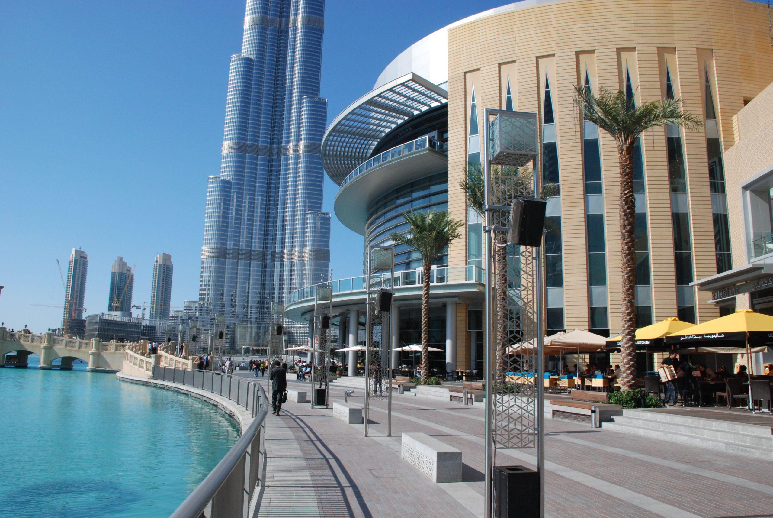Что такое Дубай Молл
