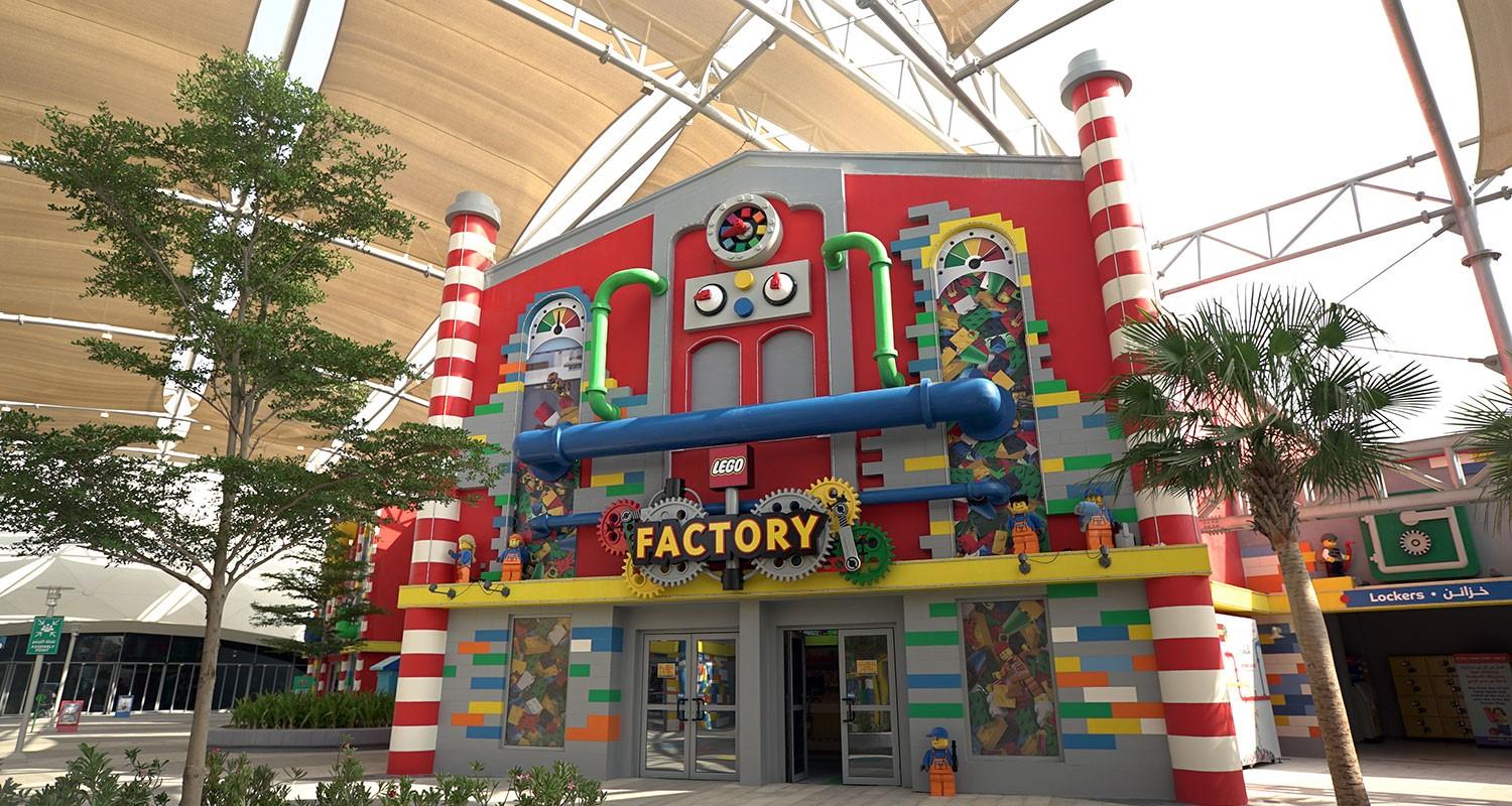 Фото зоны Factory