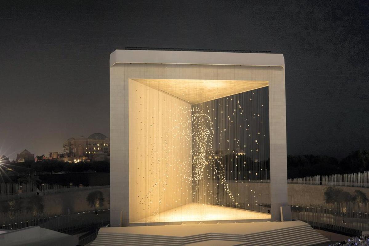 Мемориал отца-основателя в Абу-Даби