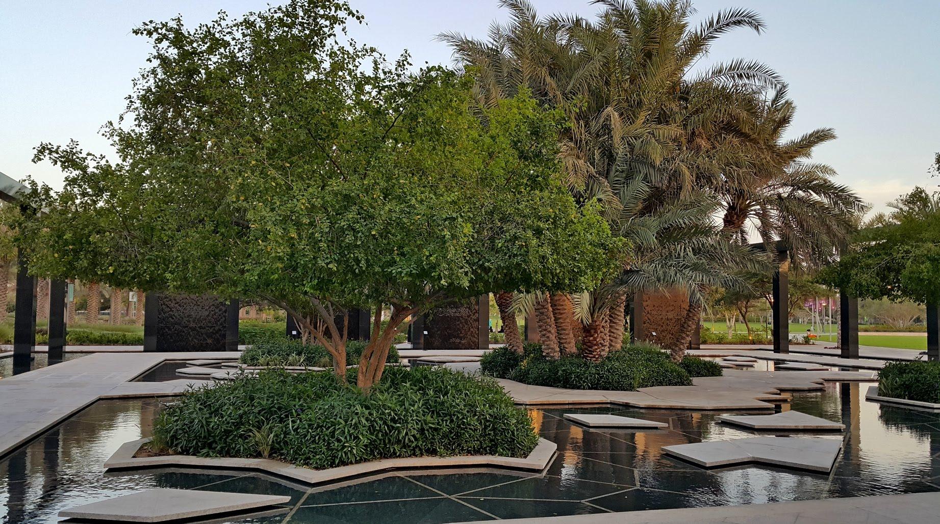 Парк Umm Al Emarat