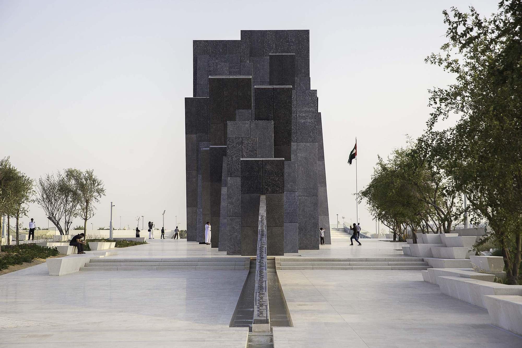 Фото мемориала Вахат Аль-Карама