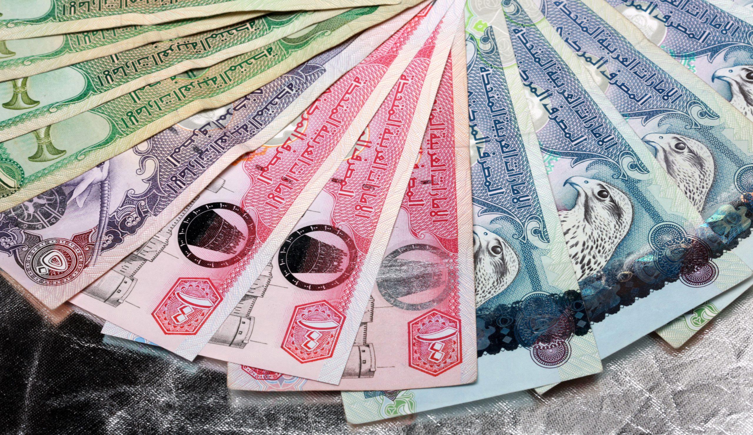 Местные деньги в ОАЭ