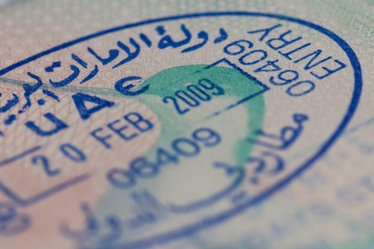 Фото визы в ОАЭ