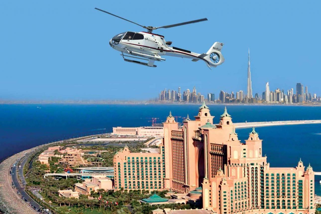 Фото вертолета