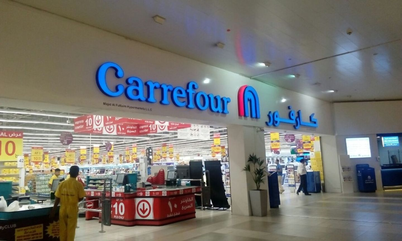 Фото Carrefour