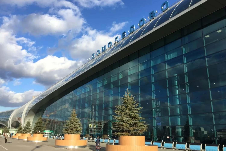 Крупный аэропорт Домодедово