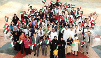 Сколько людей живет в Арабских Эмиратах