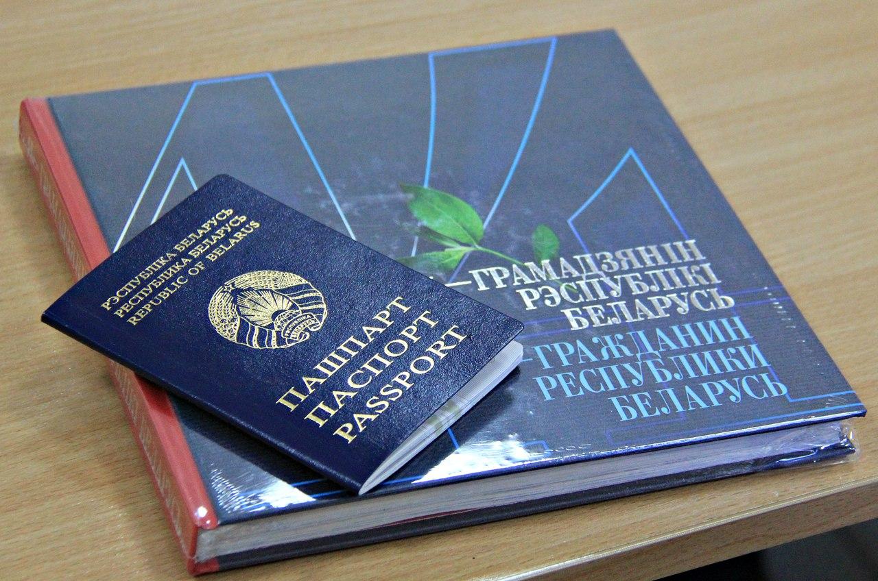 Виза в ОАЭ для граждан Беларуси