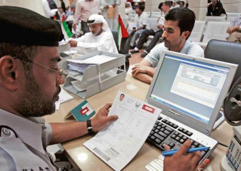 Длительность оформления визы в ОАЭ