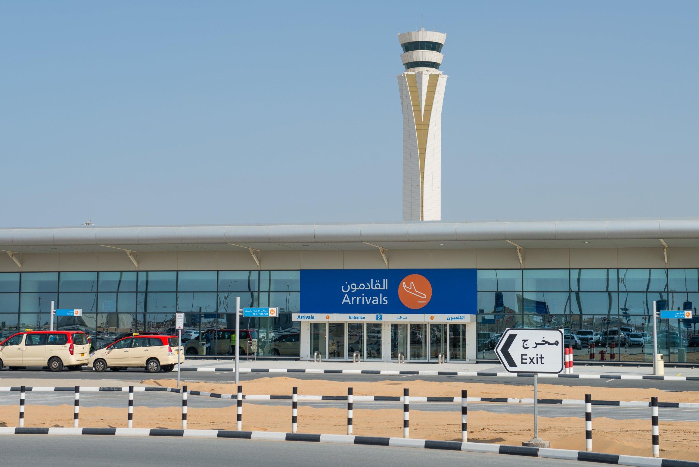 Открытие аэропорта