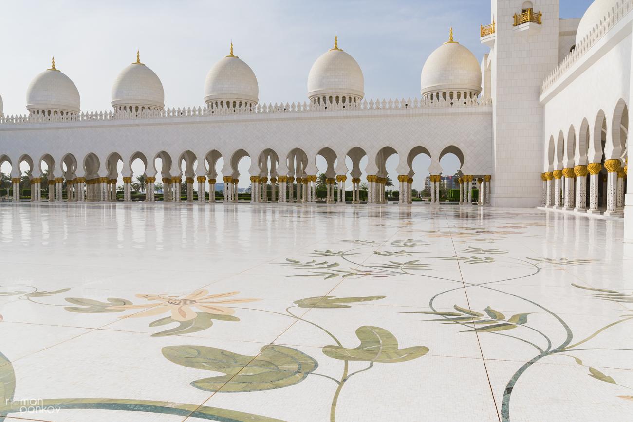 Центр наследия шейха Зайда
