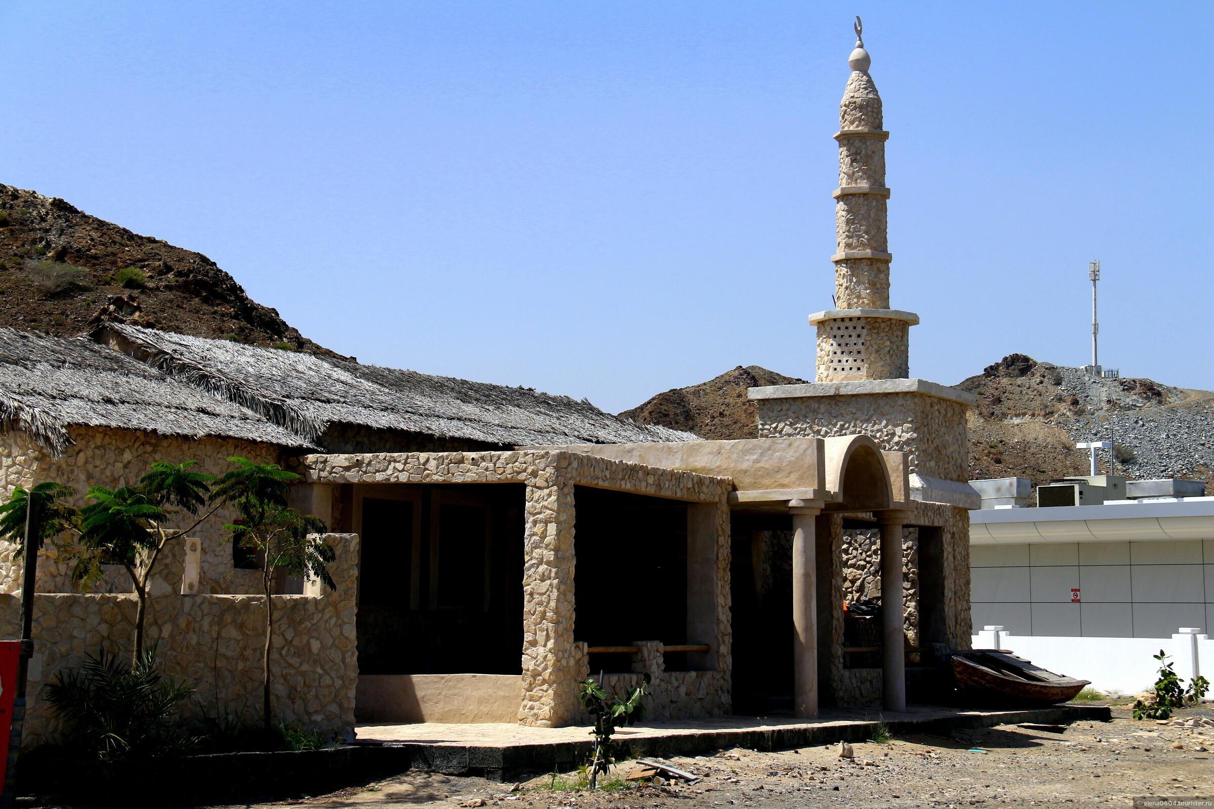 Музей эмирата Фуджейра