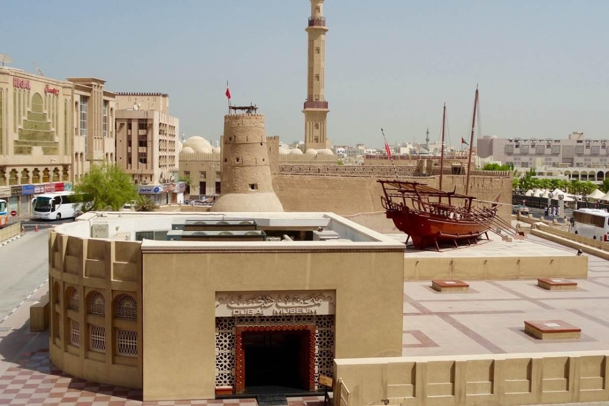 Музей истории Дубая