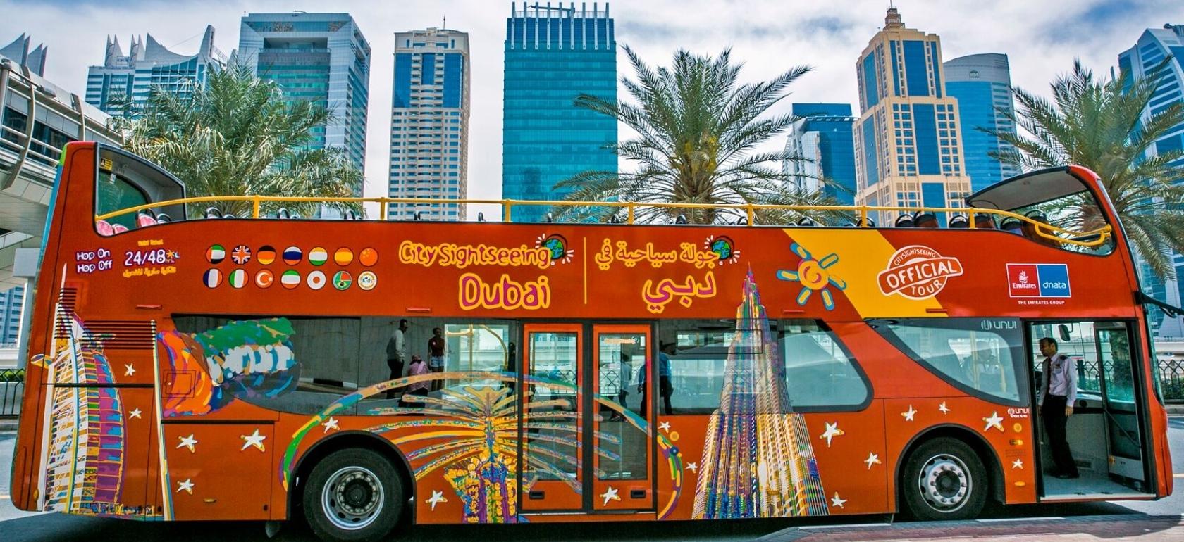 Автобусный тур Hop-on Hop-off