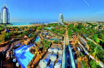 Обзор популярных аквапарков Дубая