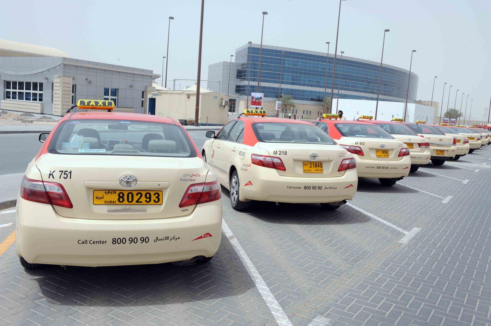 Такси Дубая