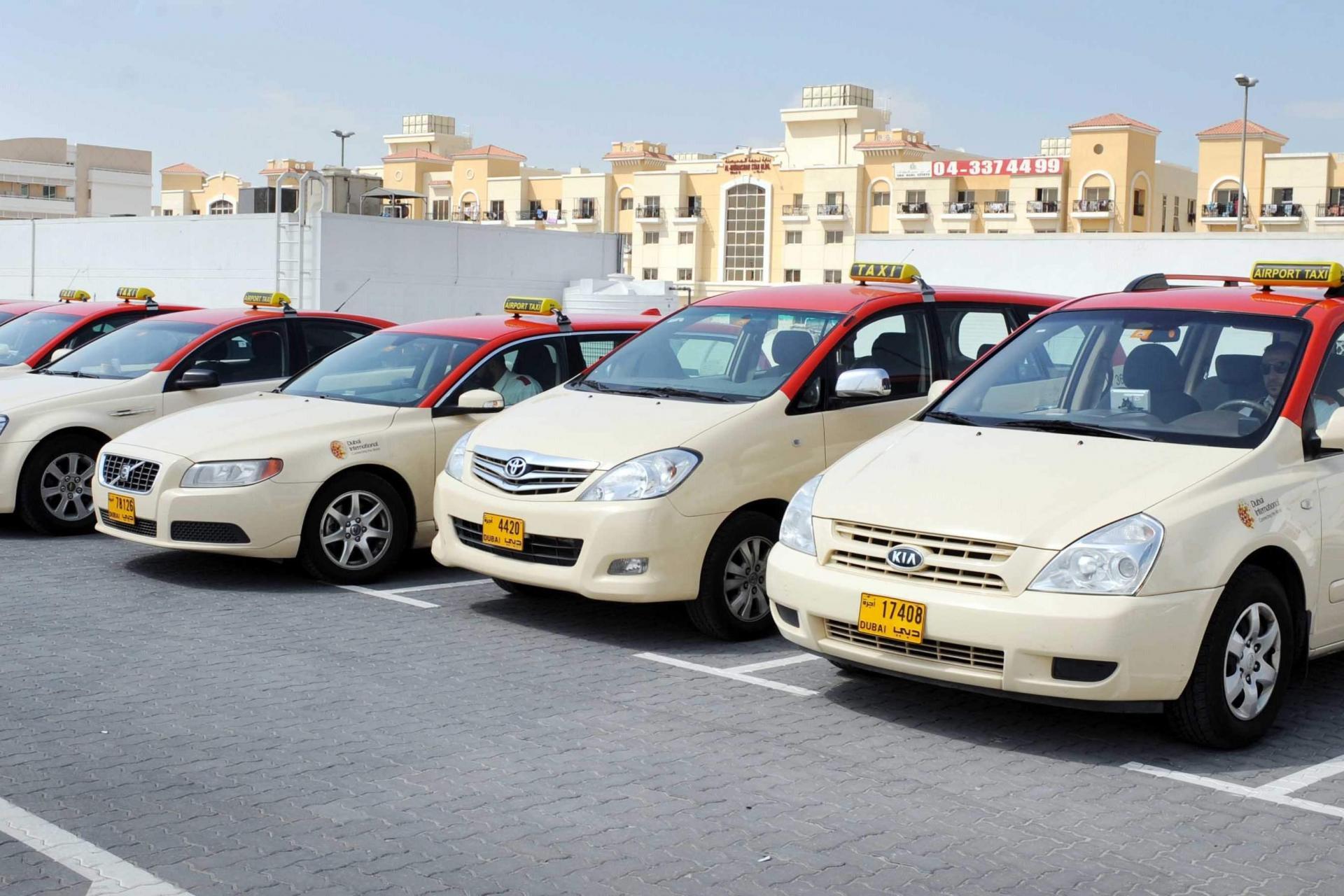 Преимущества коллективного такси