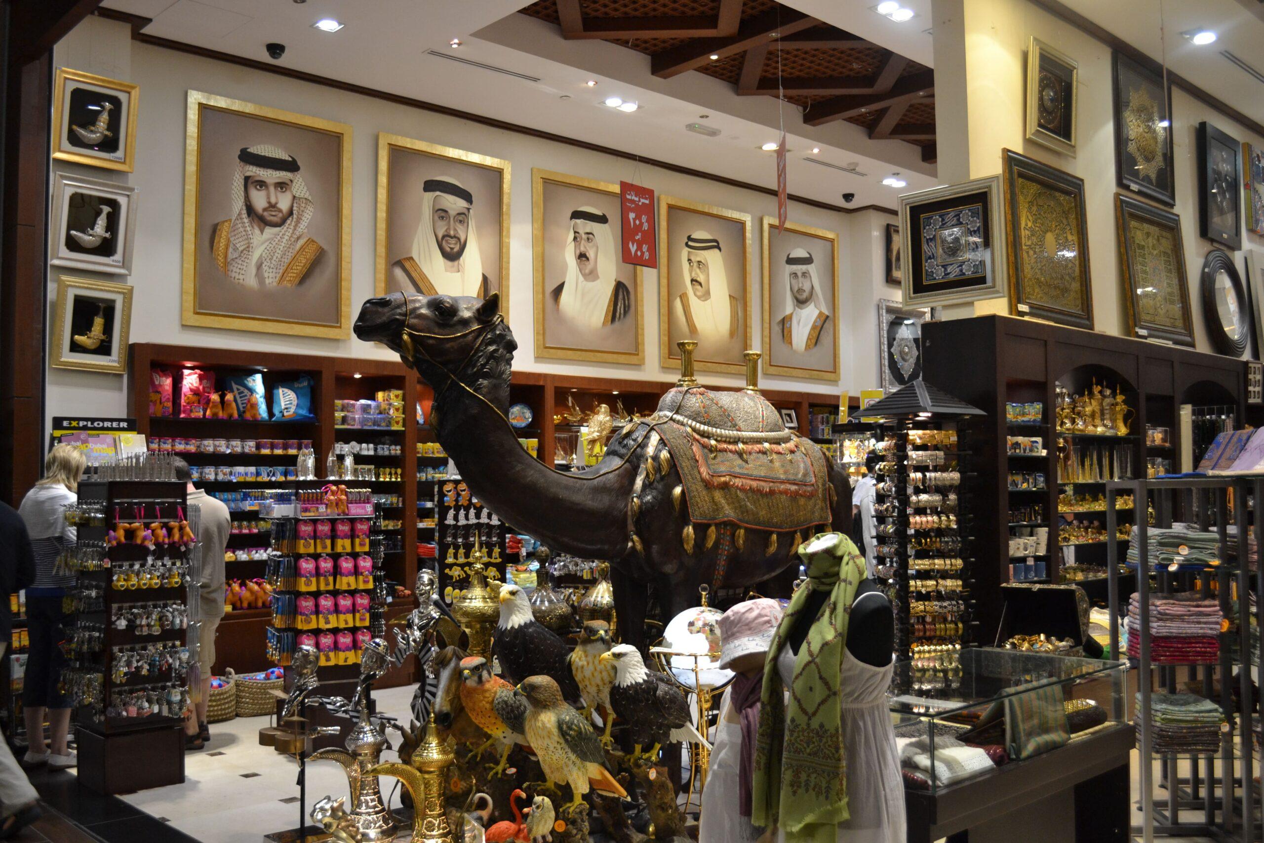 Фото сувениров в Дубае