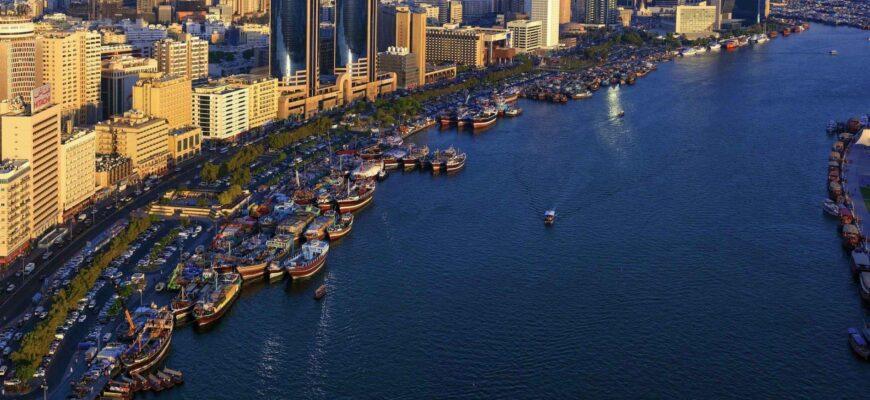 Фото района Дейра в Дубае