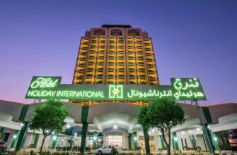 Фото Holiday International Sharjah 4 в Шардже