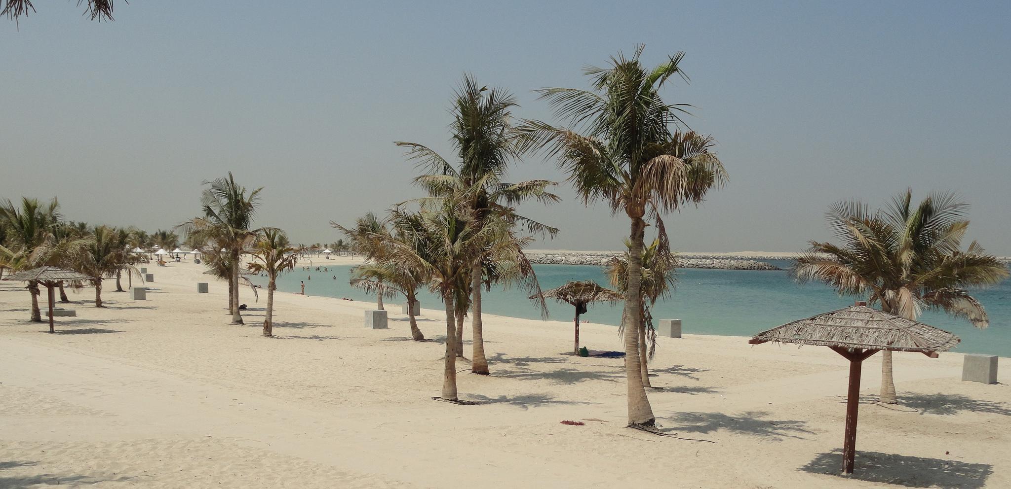 Фото пляжа Аль Мамзар