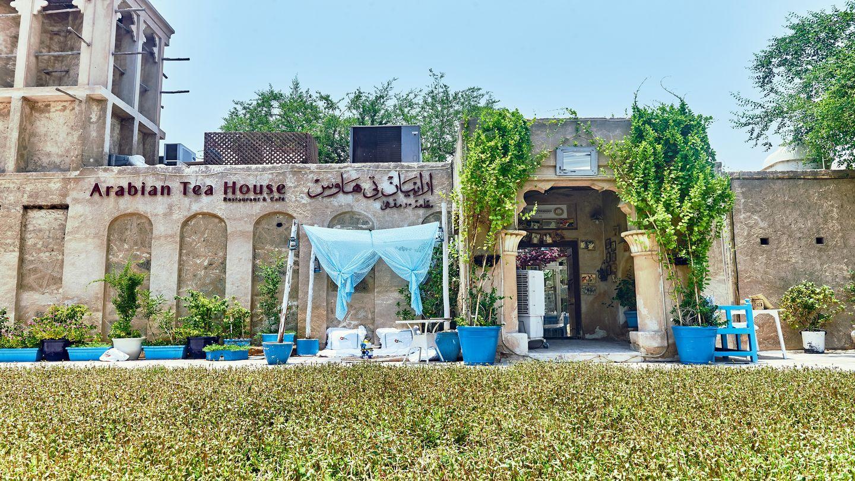 Фото Arabian Tea House Café