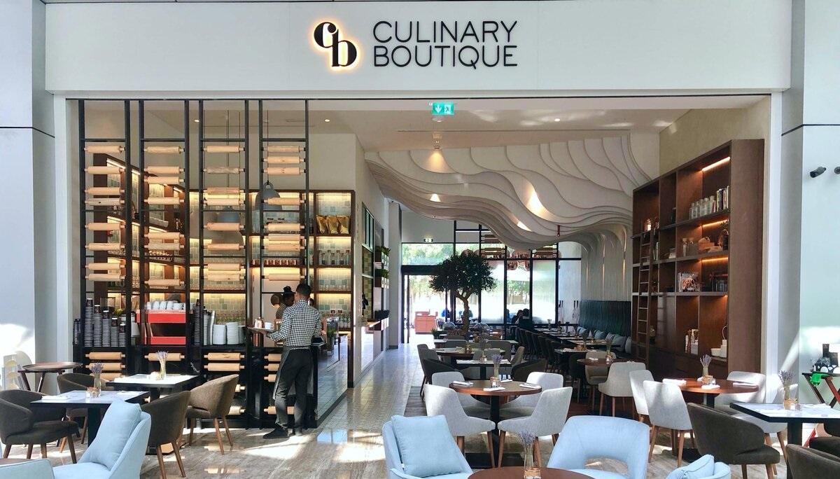 Фото ресторана Culinary Boutique